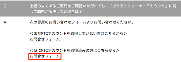 Pokemon_Trainer_Club-03