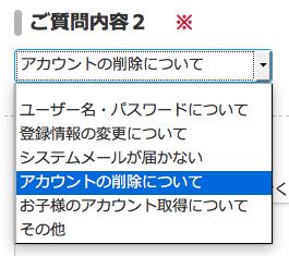 Pokemon_Trainer_Club-05