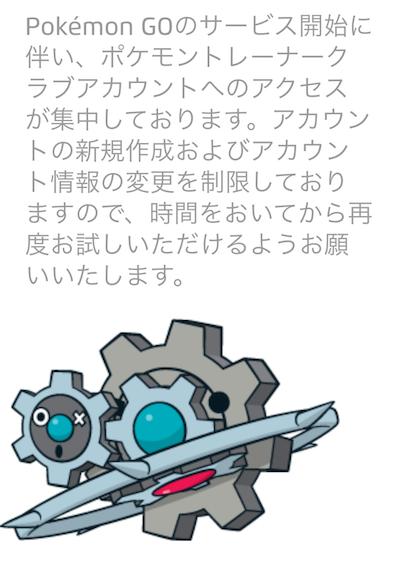 Pokemon_Trainer_Club