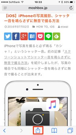 Safari_ReadingList-01