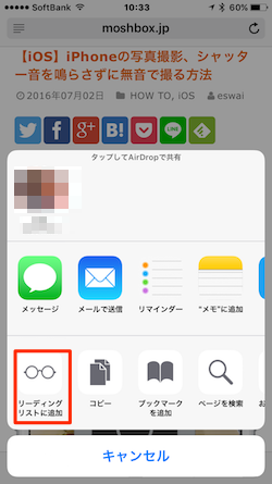 Safari_ReadingList-02