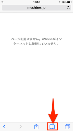 Safari_ReadingList-03