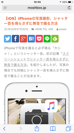 Safari_ReadingList-05