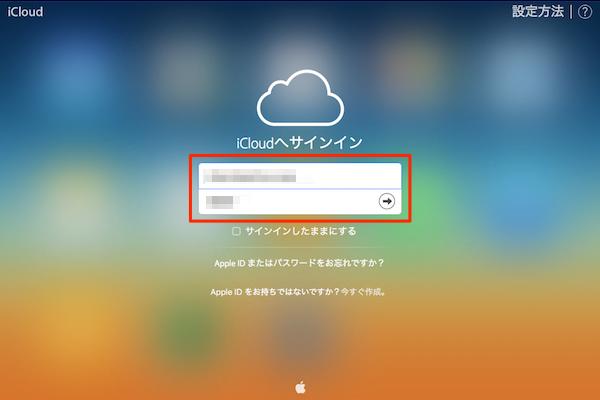 export_to_CSV_iCloud-01