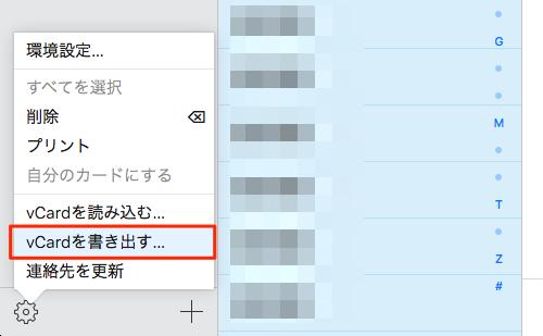 export_to_CSV_iCloud-05