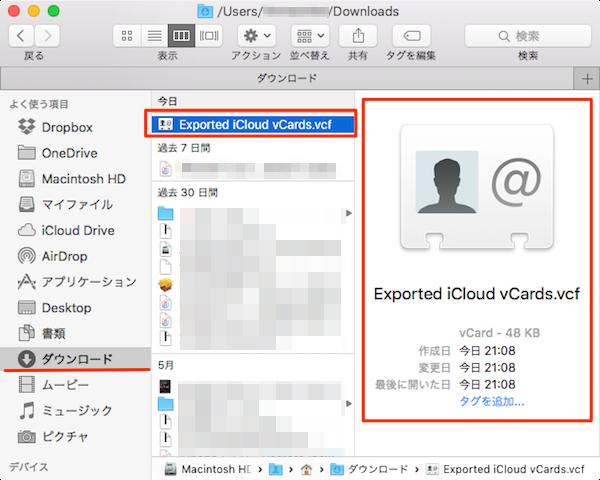 export_to_CSV_iCloud-06