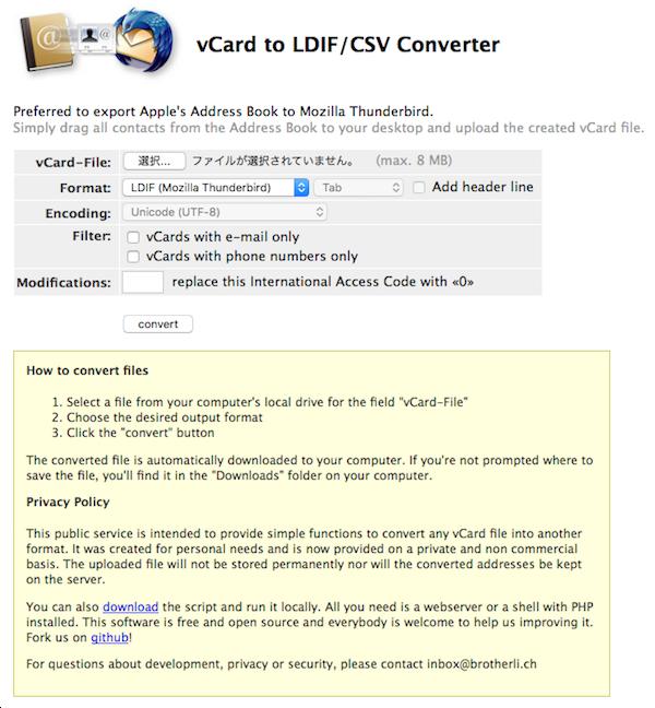 export_to_CSV_iCloud-07