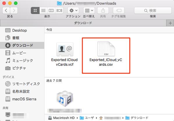 export_to_CSV_iCloud-09