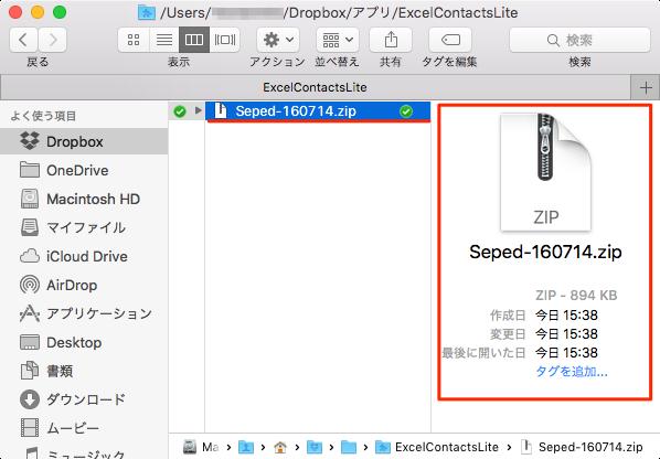 export_to_xls_iPhone-09