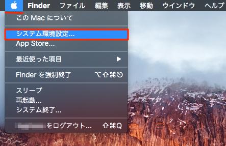 fast_user_switching_menu-01