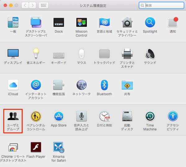 fast_user_switching_menu-02