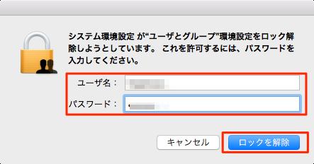 fast_user_switching_menu-04