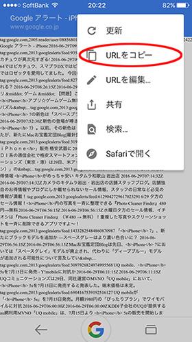 RSSページメニュー