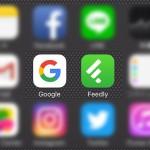 【Google】情報収集には、「Googleアラート」+「feedly」