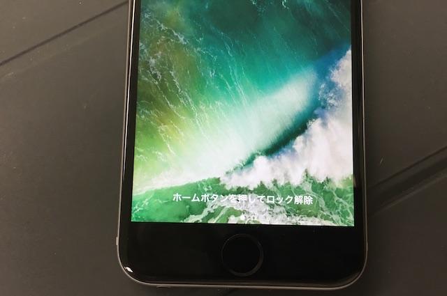 iOS10_Public_Beta