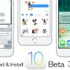 iOS 10 Beta 3をダウンロード&インストールする方法