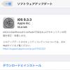 iOS933