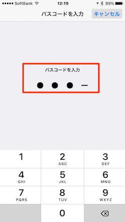 iOS_beta_program-10
