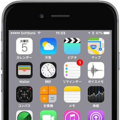 iPhone_Apps_Hide