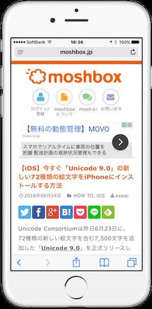 iPhone_Soundless-02