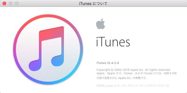 iTunes1242