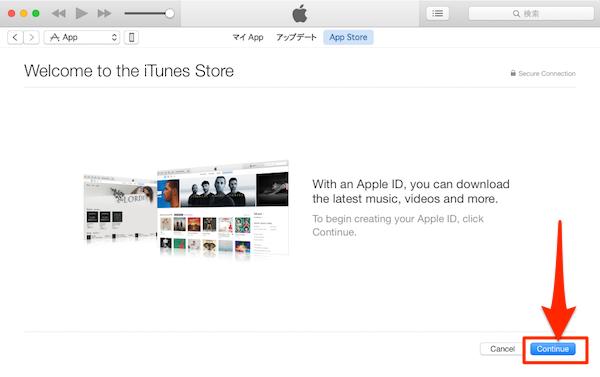 iTunes_Account-06
