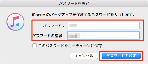 iTunes_Backup-03