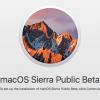 macOS Sierraパブリック ベータ版をダウンロード&インストールする方法