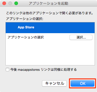 macOS_Sierra_beta_program-05