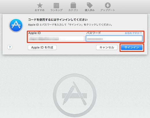 macOS_Sierra_beta_program-06
