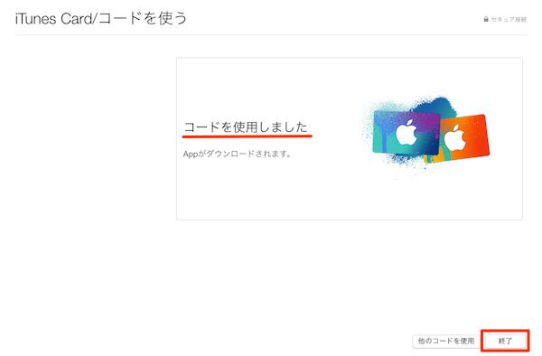 macOS_Sierra_beta_program-07