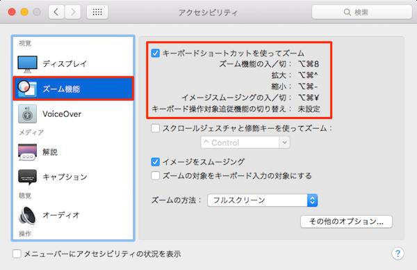 zoom_on_Mac-03