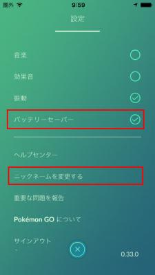 ファイル_001のコピー