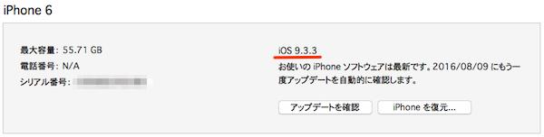 iTunes−07