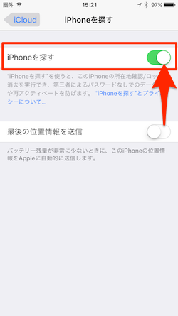 Find_My_iPhone-02