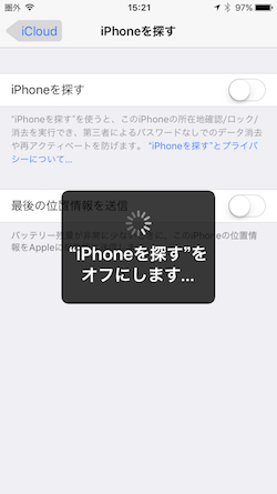 Find_My_iPhone-04