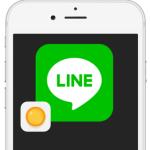 【LINE】プロフィール写真に動画を設定する方法