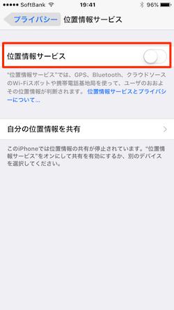 PokemonGO-Failure-05