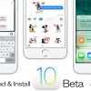 iOS 10 Beta 4をダウンロード&インストールする方法