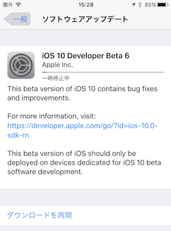 iOS10beta6_Installation-01