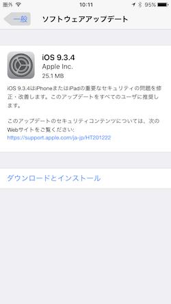 iOS934-01