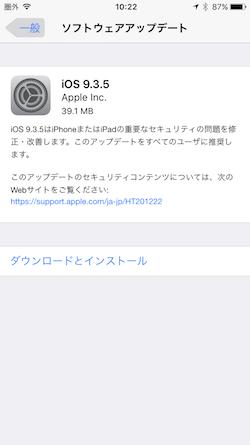 iOS935-01