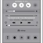 """【iOS】ゲームや録画モード時に、邪魔な「通知」を""""オフ""""にする簡単な方法。"""