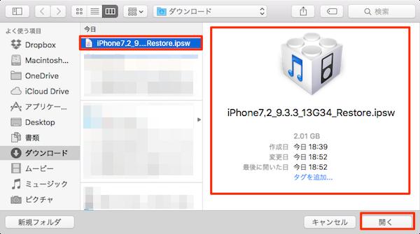 iTunes-03