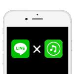 【LINE】呼び出し音を好きな曲に変更する方法