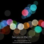 今夜開幕!AppleのiPhone 7発表スペシャルイベントをライブストリーミングで楽しむ方法。