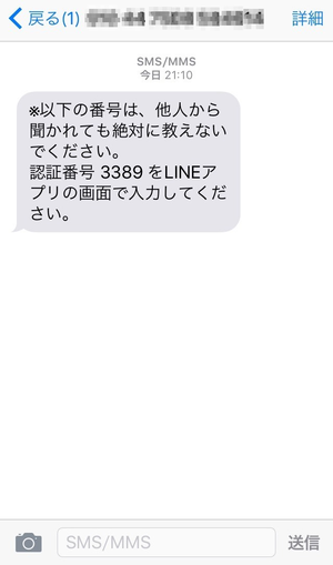 Message−01