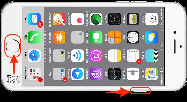 iOS10-Battery_drain-10