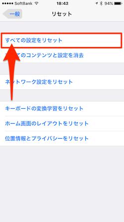 iOS10-Battery_drain-11