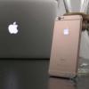 "【iOS】iPhone 6sの背面""Appleロゴ""を光らせる機能を追加する方法"